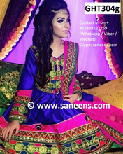 afghan clothes, muslim wedding dress