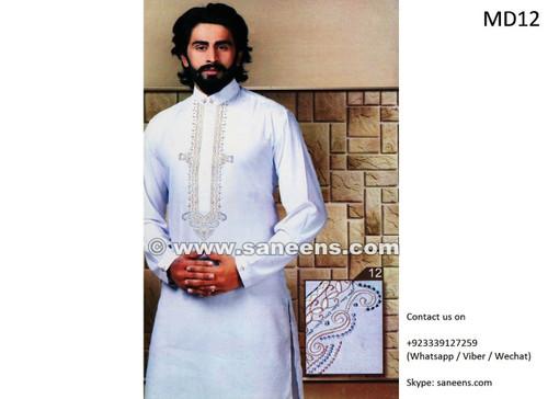 afghan clothes, afghani dresses, muslim wedding dresses