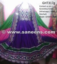 afghan clothes, afghan fashion, afghani dress new style