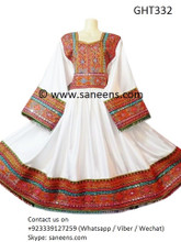 afghan clothes, afghani dress, white color muslim wedding dresses
