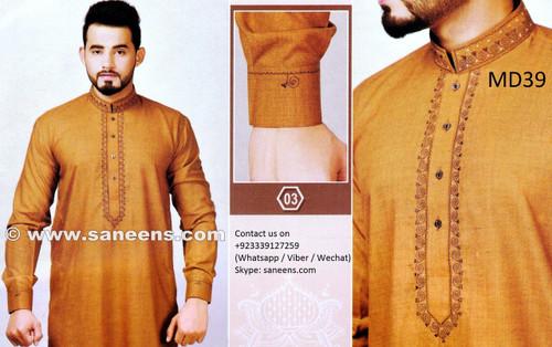 mens kurta, afghani dress new style, afghan clothes