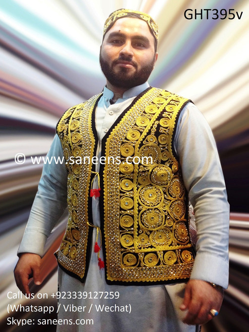 afghan vest for men