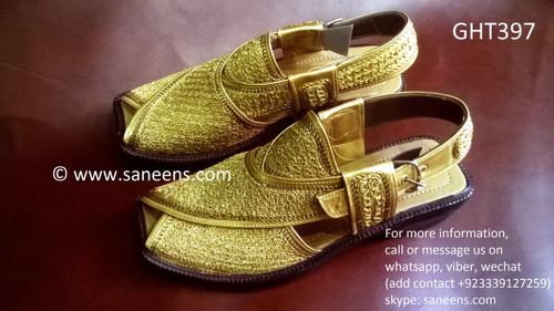 afghan footwear