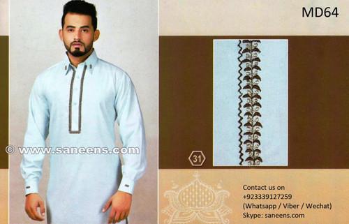 pakistani clothes, muslim wedding dresses