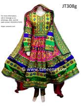 afghan gown