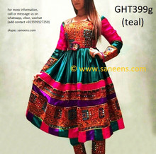 afghan clothing, muslim wedding dresses
