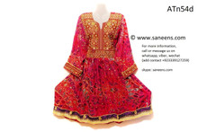 afghan clothes, muslim wedding dresses