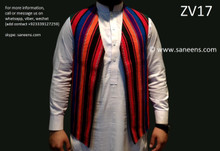 afghan vest, pathan gents waistcoat