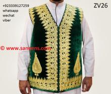 afghan vest coat
