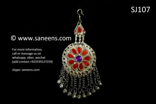 afghan jewelry, kuchi women tika pendant