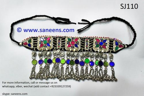 afghan jewelry, kuchi tribal chokers