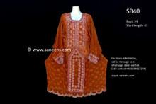 balochi doch dress