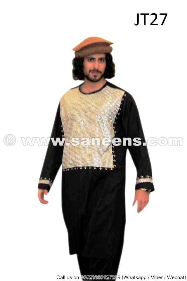 Afghan Kuchi Gents Dress Hand Embroidered Afghan Fashion