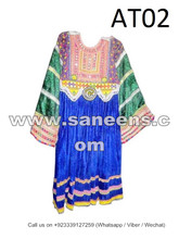 afghan vintage clothes, handmade tribal costume with beads work