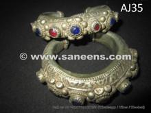 afghan kuchi vintage bangles