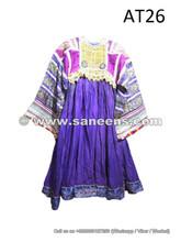 afghan clothing vintage variety online