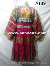 afghan dresses