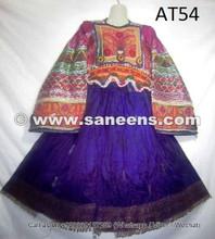 afghan kuchi clothes