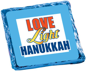 HANUKKAH-  Chocolate Grahams - Foil-Wrapped with Messages/ Graphics