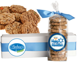 HANUKKAH FRESH-BAKED CRUNCHY & HEARTY COOKIES - 4 Varieties/ All Sizes: Chocolate Chips, Nuts, M&MS or Cranberry