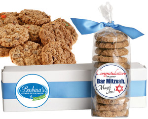BAR/ BAS MITZVAH FRESH-BAKED CRUNCHY & HEARTY COOKIES - 4 Varieties/ All Sizes: Chocolate Chips, Nuts, M&MS or Cranberry