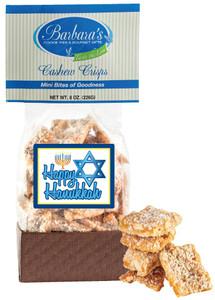 HANUKKAH - Cashew Crisps - Personalization Available