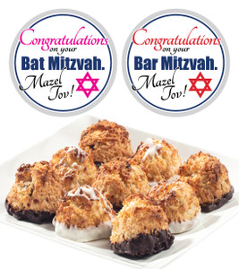 BAR/BAT MITZVAH COCONUT MACAROONS - Many Sizes /Package Options Available