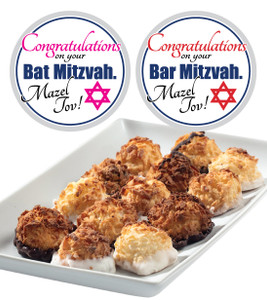 BAR/BAT MITZVAH  MINI MACAROONS - Deliciously, Bite-Sized - each .5 oz