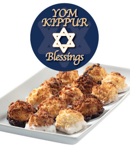 YOM KIPPUR MINI MACAROONS - Deliciously, Bite-Sized - each .5 oz