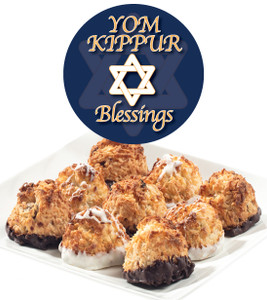 YOM KIPPUR COCONUT MACAROONS - Many Sizes /Package Options Available