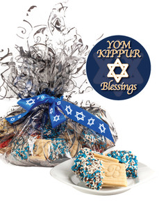 YOM KIPPUR JOEYJOY FILLED SANDWICH BUTTER COOKIES