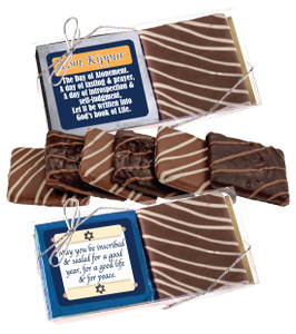 "YOM KIPPUR ""COOKIE TALK"" CHOCOLATE GRAHAM DUO"