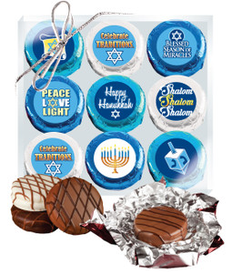 "HANUKKAH ""COOKIE TALK"" CHOCOLATE OREO 9 Pc GIFT PACK"