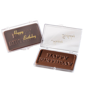 """HAPPY BIRTHDAY!"" Chocolate Gift Case"