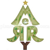 Merry Tree Applique