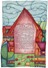 Cottage in the Field Ketubah