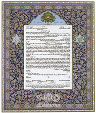 Tree of Life Ketubah by Howard Fox