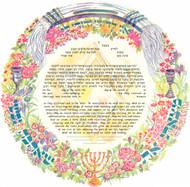 Star of David Ketubah