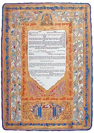 Ketubah of Gold