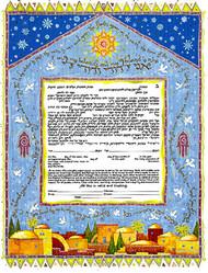 Mystic Jerusalem Ketubah