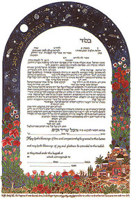 Night Sky Ketubah
