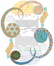 Hand in Hand Ketubah