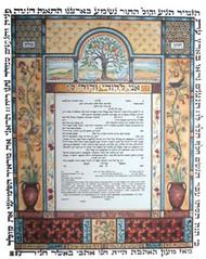Tree of Life Ketubah by Ardyn Halter