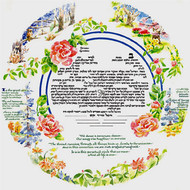 Great Circle Ketubah