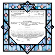 The Stained Glass Ketubah