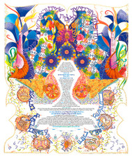 Tree of Life Ketubah by Nava Shoham