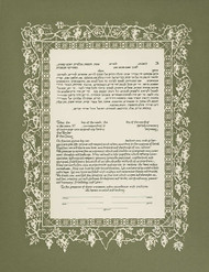 Entwined (moss) Ketubah