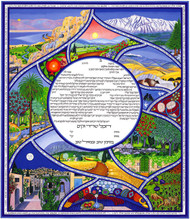 The Song of Songs,  Ketubah