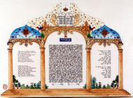 Sephardic Motif Ketubah