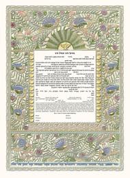 Birds of Paradise Papercut Ketubah
